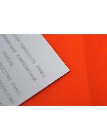 Panel aluminiowy , 3mm (200x100cm)